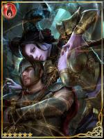 (Goldline)_Labyrinth_Master_Minocia