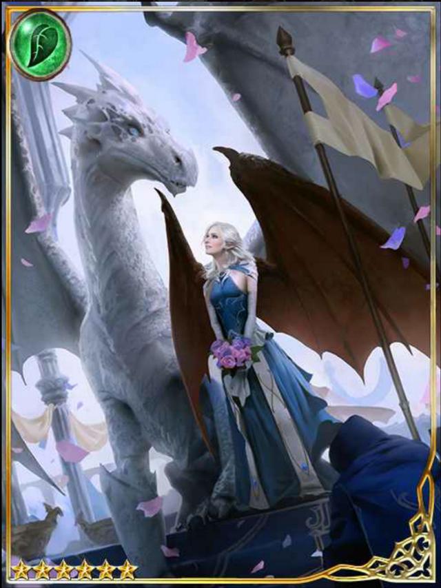 (Matrimony)_Dragon_Bride_Malenka