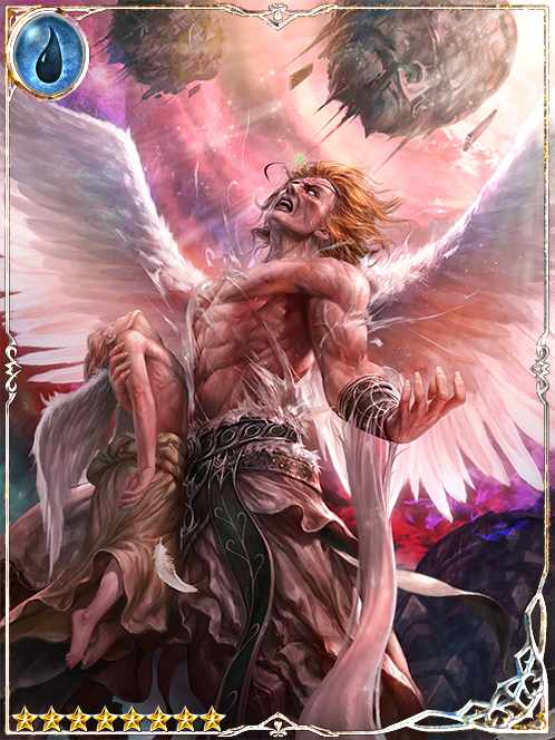 (Raging_Wings)_Human_Celestial_Vant