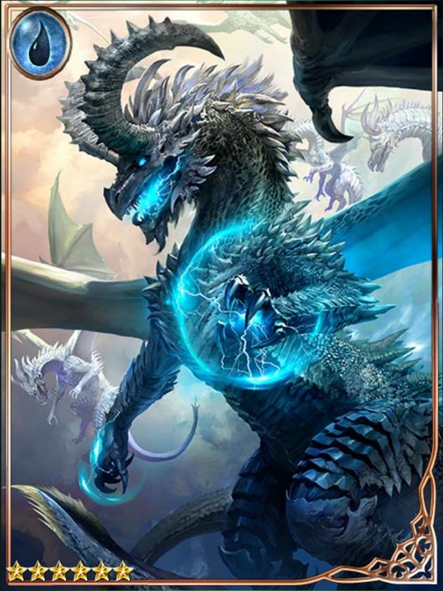 (Tempestuous)_Azure_Dragon_Clan